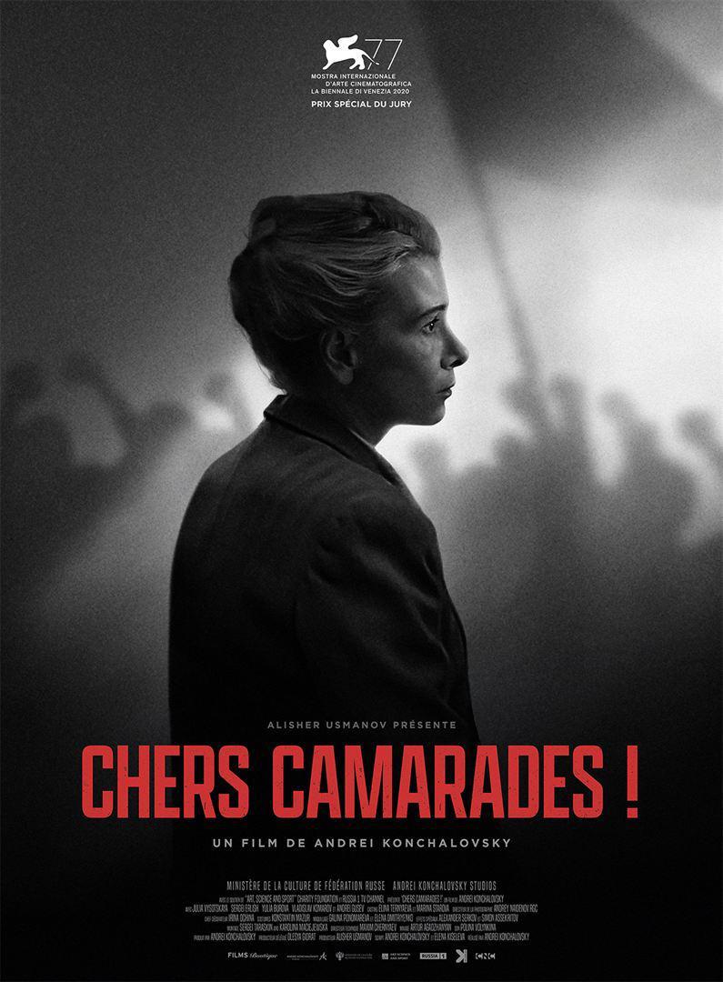 CHERS CAMARADES !